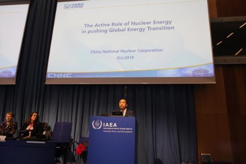 全球核能聚焦应对气候变化 中国展现创新解决方案