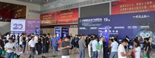 開展進入倒計時|立嘉武漢展下月1-4日江城舉行,聚焦智能制造
