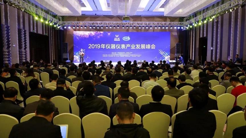 2019年儀器儀表產業發展峰會在共青城市隆重召開