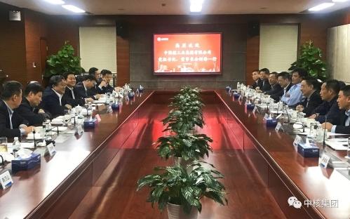 中核集團與上海電氣會談 打造央企地企合作典范