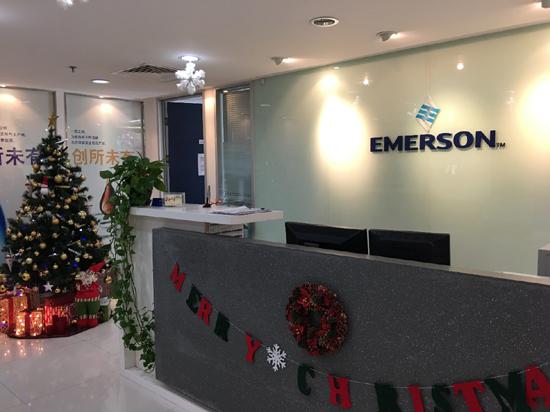 艾默生電氣第四季度凈銷售額49.7億美元