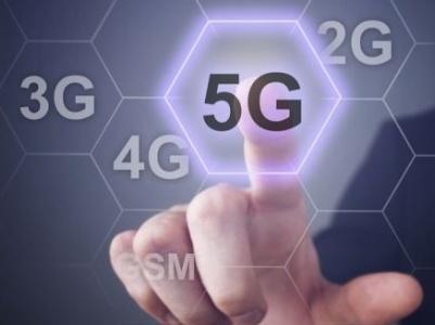 5G成熟后考慮用900M頻段建設5G專網