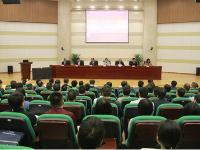 第五届闽台计量研讨会在福州召开
