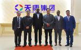 卢旺达共和国驻华大使基莫尼奥一行 莅临安徽天康集团参观考察