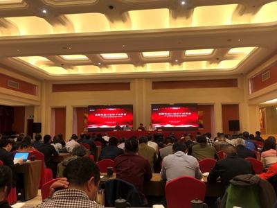 全國電磁計量技術委員會2019年會在安徽合肥召開