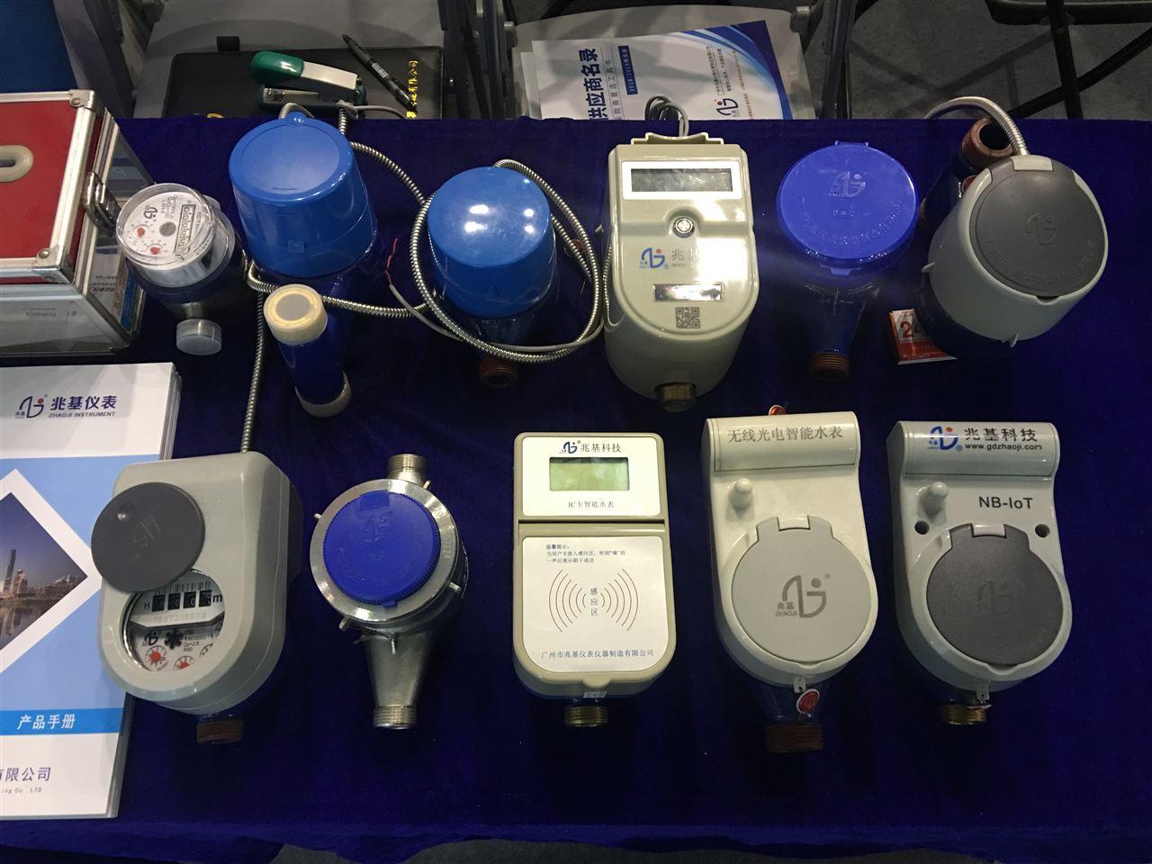 宁波水表中标5464万元无线智能水表采购项目