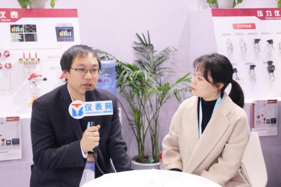 美儀打造中國儀表精品 致力為顧客提供優質服務