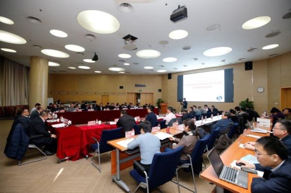 引力波暴高能电磁对应体全天监测器卫星工程会在京召开