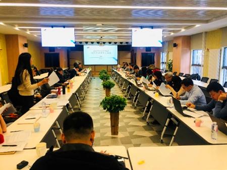 儀綜所召開2019年度中層干部述職大會