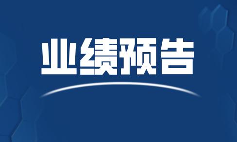 纽威股份2019年度净利润预增65%到85%