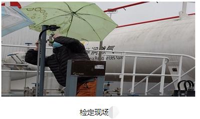 福建省计量院加强燃气报警器检定服务