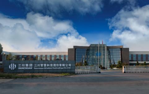 三川智慧拟斥1000万元设立三川智慧水务研究院
