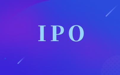 皖儀科技IPO成功過會 多次承擔國家科研項目