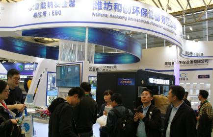 潍坊和创环保精彩亮相第20届中国环博会