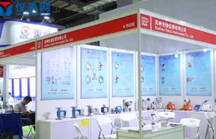 蘇州先馳儀表受邀參展2019上海國際泵閥展