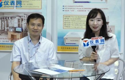 专访南京高谦功能材料科技有限公司总经理黄彦