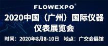 2020中国�Q�广州)国际仪器仪表展览�? /></a> </li>                 <li> <a href=