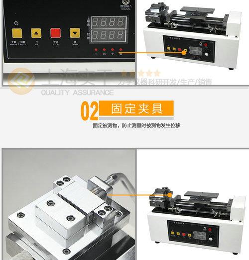 电动拉力计测量台
