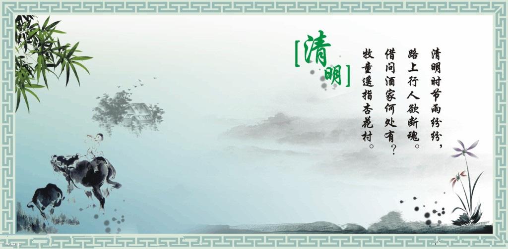 冷熱衝擊試驗箱廠家2019清明放假通知