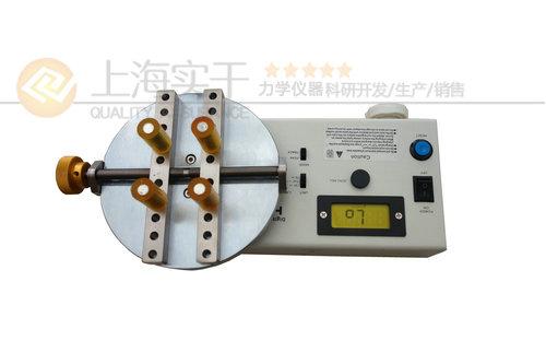 口紅管扭力測量儀工具