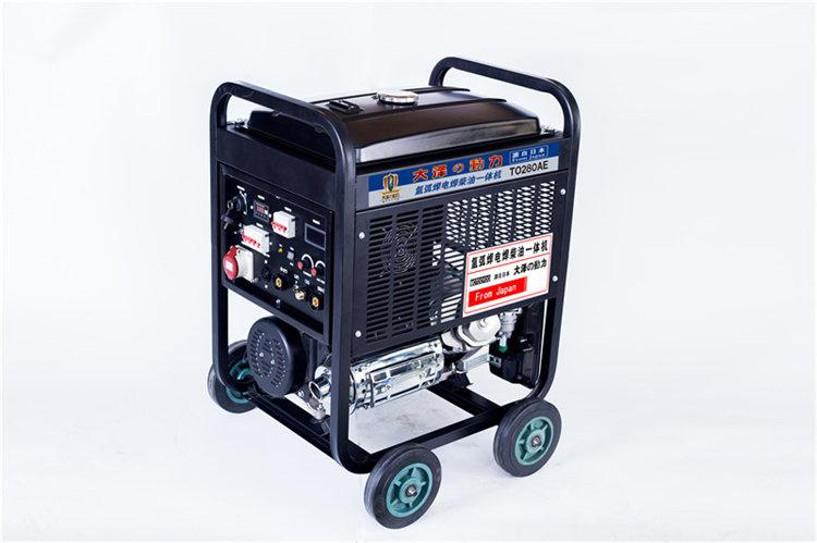 280A发电电焊机
