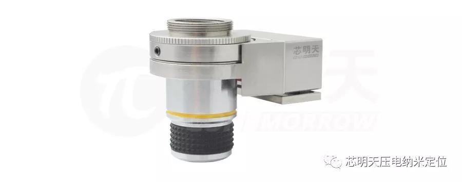 P72压电物镜驱动器-芯明天制造