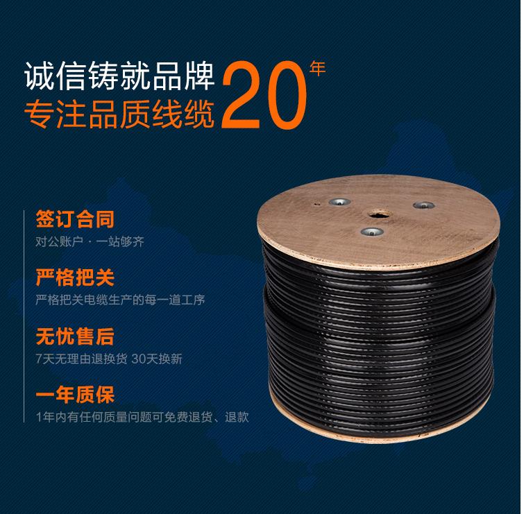 北京综合线缆线缆厂家