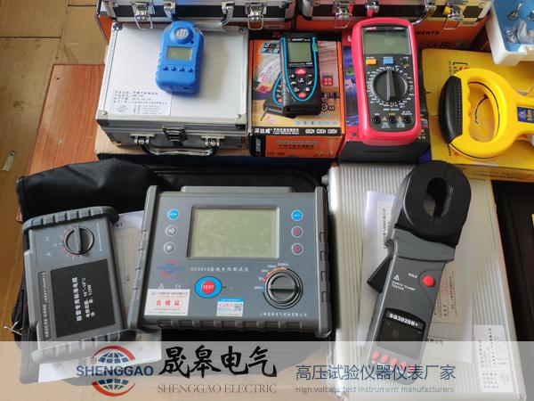 晟皋电气防雷检测专用仪器设备