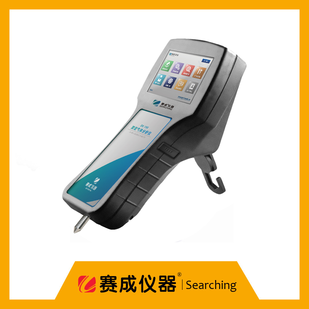<strong>残氧检测仪 残氧分析仪</strong>的作用