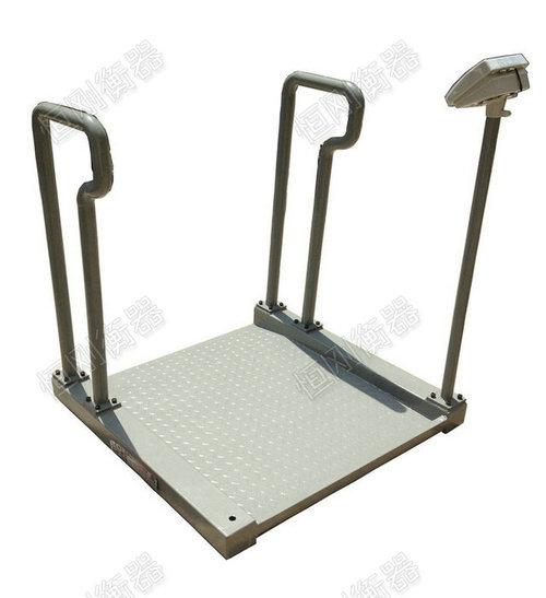 扶手轮椅秤