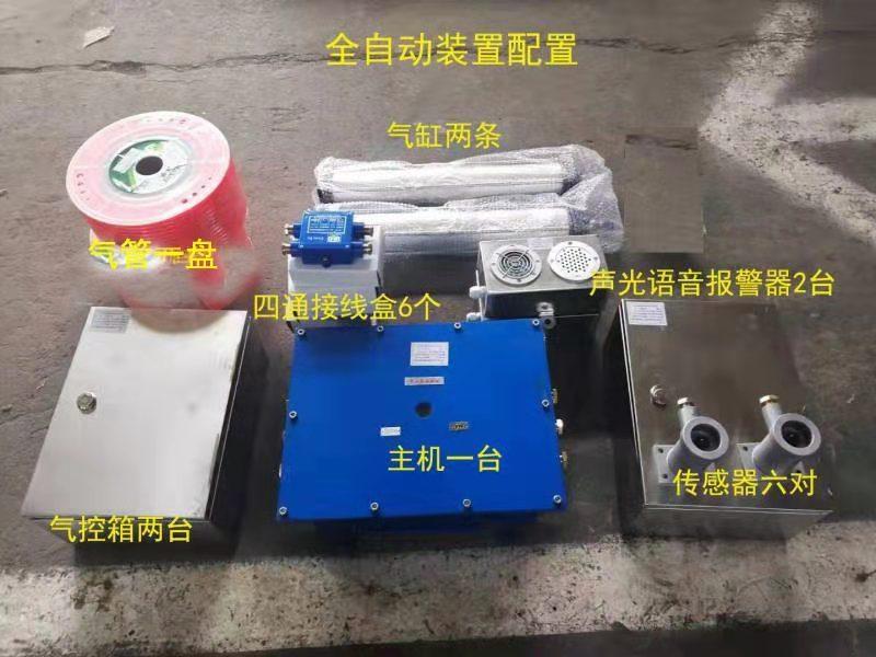 ZMK-Q气动装置