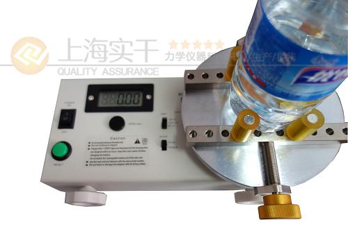 瓶盖电子扭力测量仪