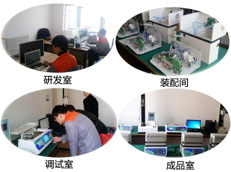 熔喷布检测仪生产厂家