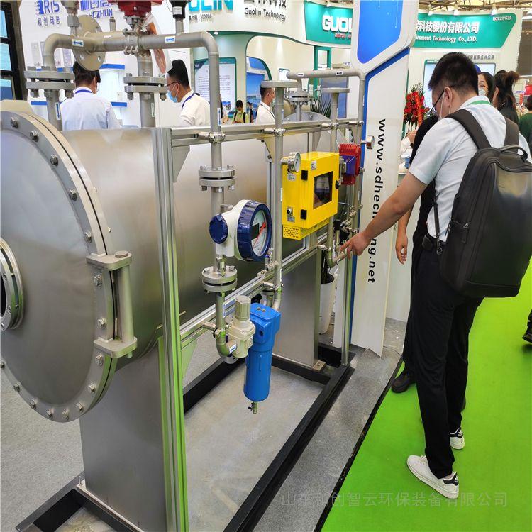 10公斤臭氧发生器厂家