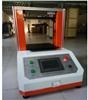 PMFY-A慢回弹泡沫复原时间测定仪-触摸屏