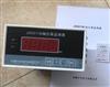 JX5011B  ,JX5012B轴位移监测器(单通道) 安徽万宇电气
