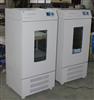 双层振荡培养箱HZQ-X400