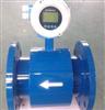 LDE自來水電磁流量計