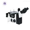 深圳透反射光学倒置金相显微镜