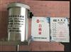 ZHJ-402振动温度变送器:安徽万宇电气
