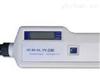 YY80YY80便携式测振仪