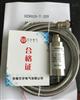 HZ892A-T-20VHZ892A-T-20V 一体化振动变送器:安徽万宇