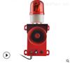 SXSG-07SXSG-07防爆声光电子蜂鸣器一体化报警器