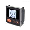 LNFE95领菲LNFE95多功能智能电力仪表带谐波测量