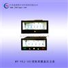 MY-YEJ-101型矩形膜盒压力表厂家直销