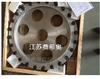 FXAO-LG-HK那里有孔板流量计