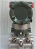 供应EJA110A高静压压力变送器