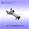 MY-806B便携式液体压力泵厂家生产价格