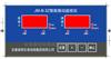 VB-Z470B(S2184)-A01-B01正反转监测保护仪 安徽春辉集团