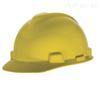 MSA/梅思安头部防护 V-Gard 标准型安全帽